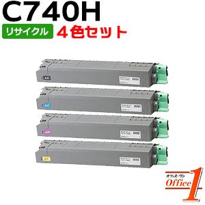 【即納品】【4色セット】リコー用 SP トナー C740H ブラック シアン マゼンタ イエロー (C740の大容量) リサイクルトナーカートリッジ