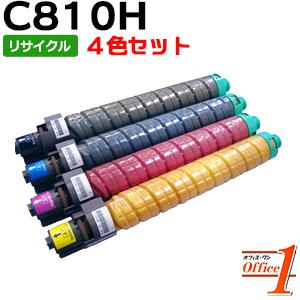 【即納品】【4色セット】リコー用 SP トナー C810H ブラック シアン マゼンタ イエロー リサイクルトナーカートリッジ