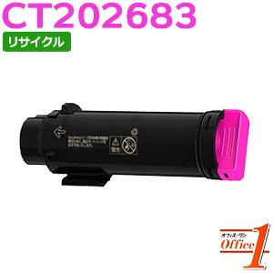 【現物再生品】フジゼロックス用 CT202683 マゼンタ リサイクルトナーカートリッジ