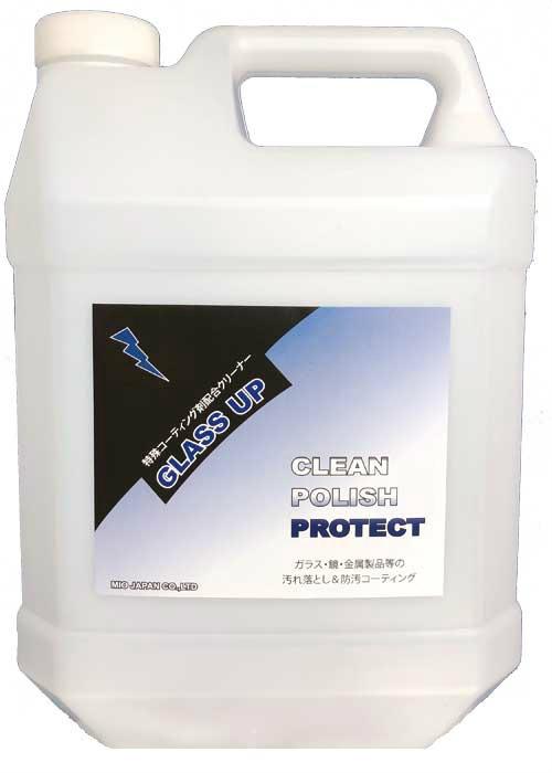 送料無料、ポイント10倍、強力ガラスクリーナー、グラスアップ4L×4本ケース販売、中性超おすすめ強力ガラス洗剤