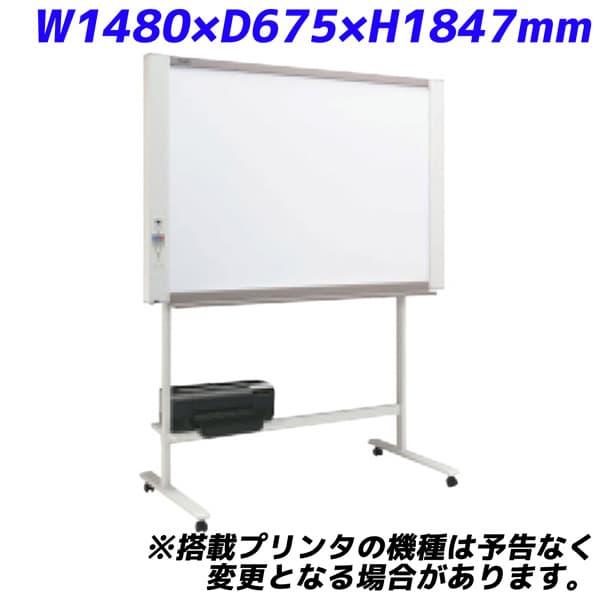 プラス コピーボード W1480×D675×H1847(MAX)mm N-214SI-OJ6230 [ネットワーク対応 ホワイトボード カラープリンタ付き ボード パーティション 仕切り 間仕切り 目隠し 脚付ホワイトボード 事務所 会議 打ち合わせ オフィス家具]