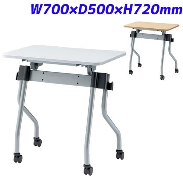 TOKIO フォールディングテーブル W700×D500×H720mm NTA-N750 [テーブル 跳ね上げ式テーブル オフィス家具 オフィス用 オフィス用品]