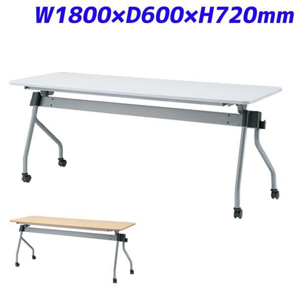 TOKIO フォールディングテーブル W1800×D600×H720mm NTA-N1860 [テーブル [テーブル W1800×D600×H720mm 跳ね上げ式テーブル オフィス家具 オフィス用 オフィス用品] オフィス用品], ヘアー&コスメHIGAKI:8e2cbfea --- kanda.ayz.pl