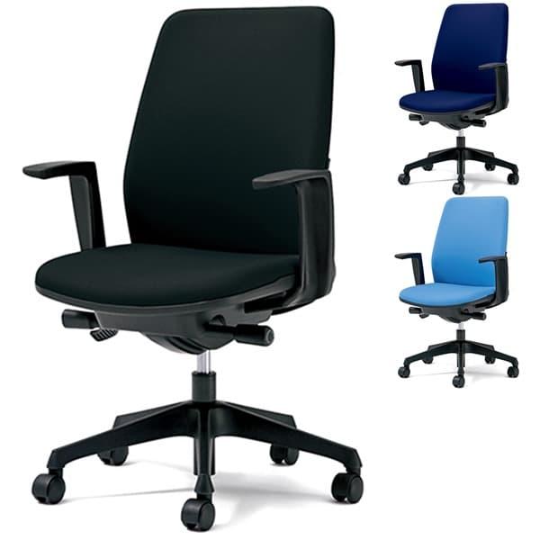 プラス オフィスチェア カイル ハイバック L型肘 KB-HL63SL 【設置サービス付き】【完成品】 [デスクチェア シンクロロッキング 事務椅子 パソコンチェア 学習チェア 学習椅子 椅子 チェア イス オフィス家具 腰痛対策 おしゃれ? スタンダード]
