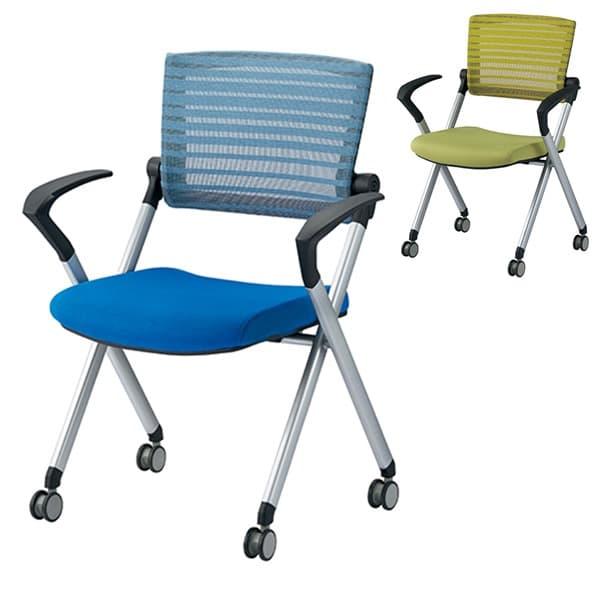 ジョインテックス ミーティングチェア 肘付 キャスター脚 背メッシュカラー GK-A90SMC [会議イス 学校 体育館 公民館 チェア いす 椅子 集会場 業務用 会議用椅子 会議椅子 会議室 オフィス家具 スタッキングチェア]
