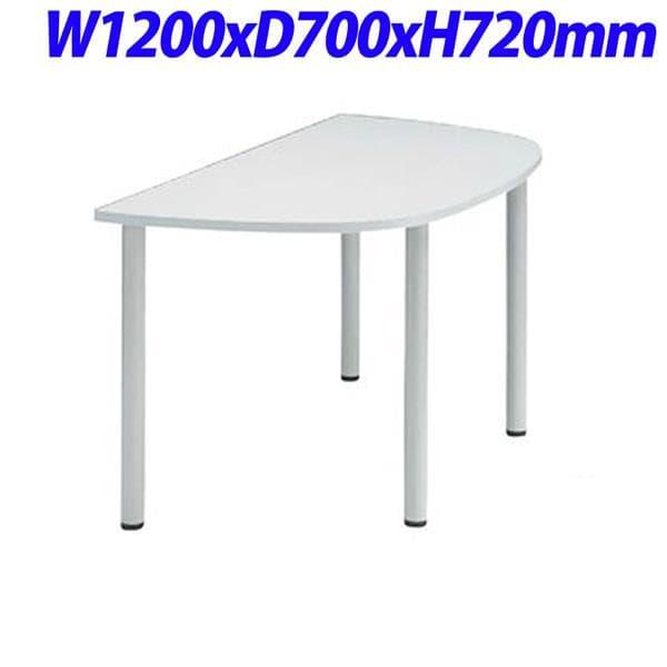 プラス ビーフォレット エンドテーブル 天板カラー:ホワイト W1200×D700×H720mm BF2-127TE W4 [白色 テーブル デスク フリーアドレスデスク オフィス家具 オフィス用 オフィス用品]