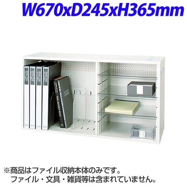 良質空間 マイ ファイリング ウォームホワイト W670×D245×H365mm JM-BT [白色 ホワイト ワゴン ファイル収納 机上ラック 卓上ラック デスクラック 卓上収納 デスク収納 本棚 ブックエンド デスク デスク周り品 オフィス収納 オフィス家具 オフィス用 オフィス用品]