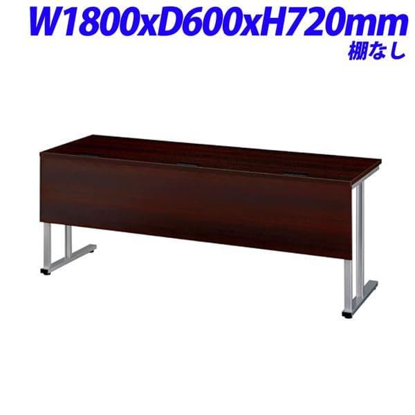 プラス OAユニットミーティング ストレートテーブル 棚なし W1800×D600×H720mm TM-1800SJ DW [ワーキングテーブル ワークテーブル テーブル ミーティングテーブル 長方形 オフィス家具 会議テーブル 会議用テーブル 会議机 オフィステーブル]
