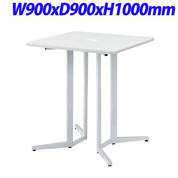 NK ハイテーブル 天板ホワイト W900×D900×H1000mm KHH-0909-WH [ワーキングテーブル ワークテーブル テーブル ミーティングテーブル 長方形 オフィス家具 会議テーブル 会議用テーブル 会議机 オフィステーブル]