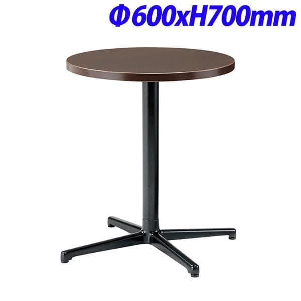 NK シングルレッグテーブル 天板ブラウンオーク Φ600×H700mm SC-X0606R-BO [ワーキングテーブル ワークテーブル テーブル ミーティングテーブル 長方形 オフィス家具 会議テーブル 会議用テーブル 会議机 オフィステーブル]