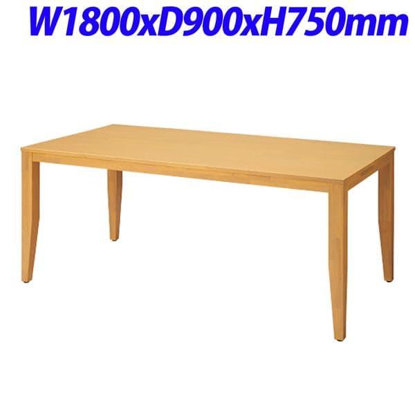 ジョインテックス 木製テーブル W1800×D900×H750mm HR-T1890 [ワーキングテーブル ワークテーブル テーブル ミーティングテーブル 長方形 オフィス家具 会議テーブル 会議用テーブル 会議机 オフィステーブル]