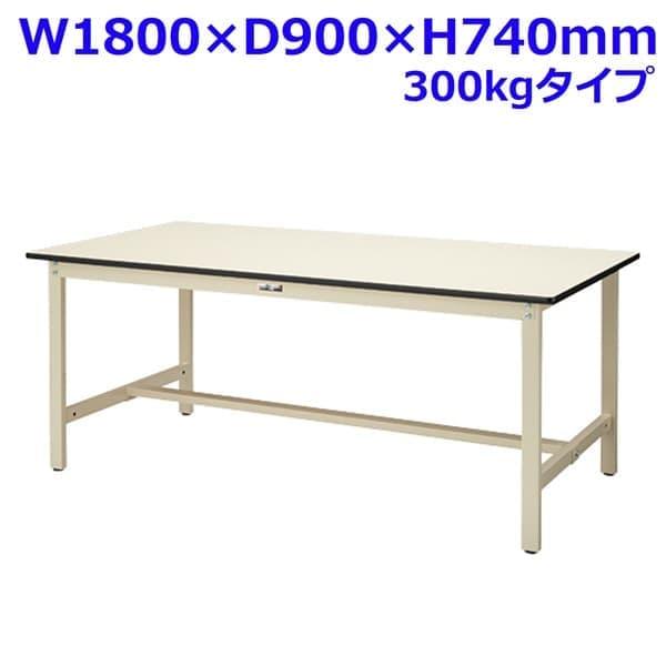 【50%OFF】 YamaTec オフィス用品] 作業テーブル 耐荷重300kgタイプ W1800×D900×H740mm SWP-1890-II オフィス用 [作業用テーブル テーブル オフィス家具 ワークテーブル ワーキングテーブル 作業台 オフィス家具 オフィス用 オフィス用品], ニイサトムラ:bb7e1fb9 --- canoncity.azurewebsites.net