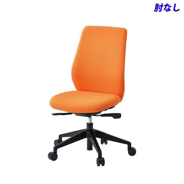 CMC オートバランスロッキング 事務用チェア 肘なし オレンジ NC-200J OR [橙色 だいだい いす オフィスチェア 事務用チェア オフィス用品 オフィス用 オフィス家具 チェア 椅子 イス 事務椅子 デスクチェア パソコンチェア]