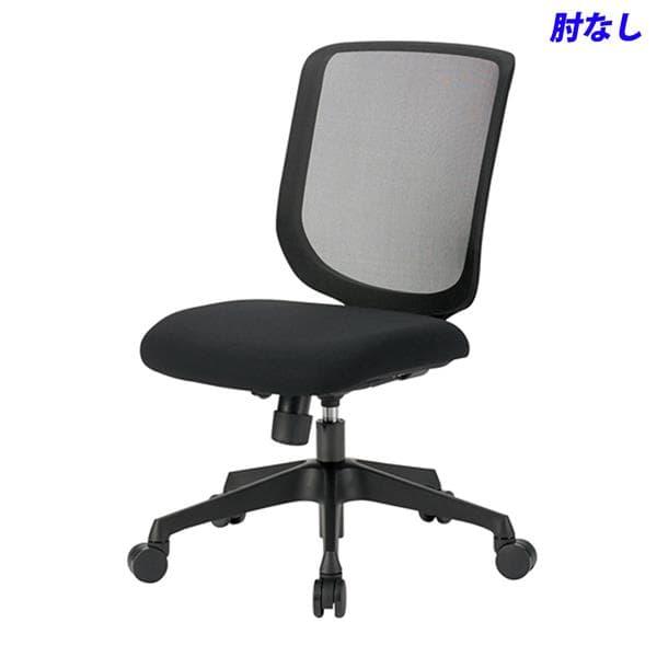 CMC 事務用チェア 肘なし ブラック SC-210 BK [黒色 いす オフィスチェア 事務用チェア オフィス用品 オフィス用 オフィス家具 チェア 椅子 イス 事務椅子 デスクチェア パソコンチェア]