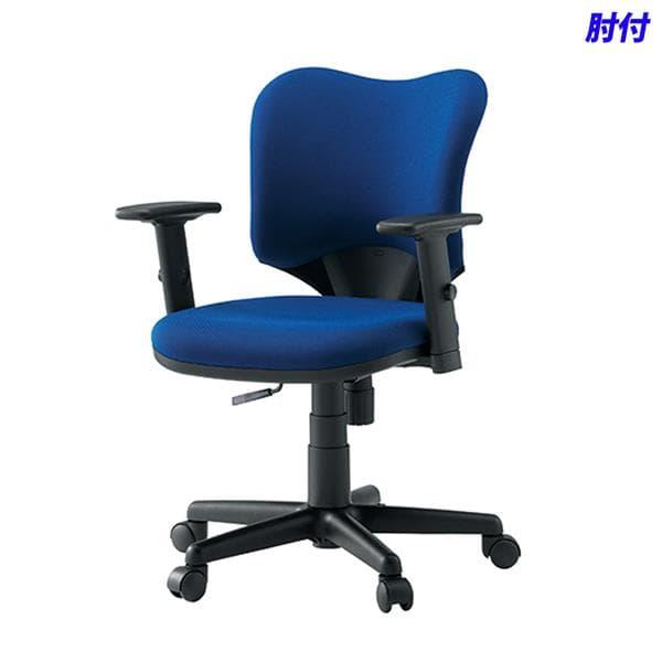 プラス 事務用チェア プロップ 肘付 ブルー KD-A92SL BL [いす オフィスチェア 事務用チェア オフィス用品 オフィス用 オフィス家具 チェア 椅子 イス 事務椅子 デスクチェア パソコンチェア]