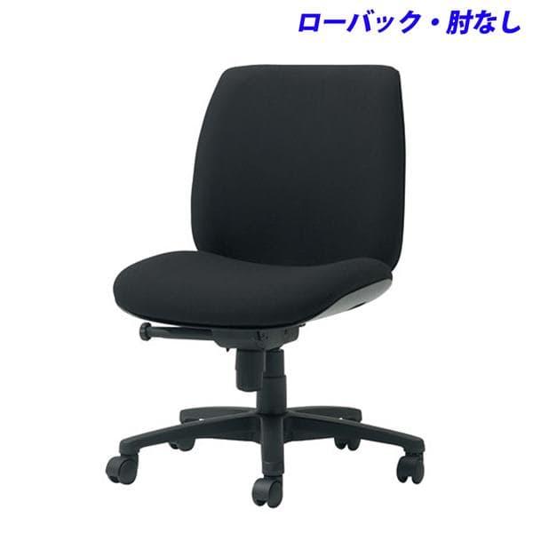 プラス 事務用チェア Uチェア ローバック 肘なし ブラック KC-UC60SLJ BK [黒色 いす オフィスチェア 事務用チェア オフィス用品 オフィス用 オフィス家具 チェア 椅子 イス 事務椅子 デスクチェア パソコンチェア]