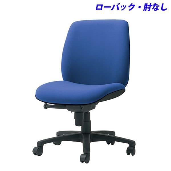 プラス 事務用チェア Uチェア ローバック 肘なし ライトブルー KC-UC60SLJ LB [いす オフィスチェア 事務用チェア オフィス用品 オフィス用 オフィス家具 チェア 椅子 イス 事務椅子 デスクチェア パソコンチェア]