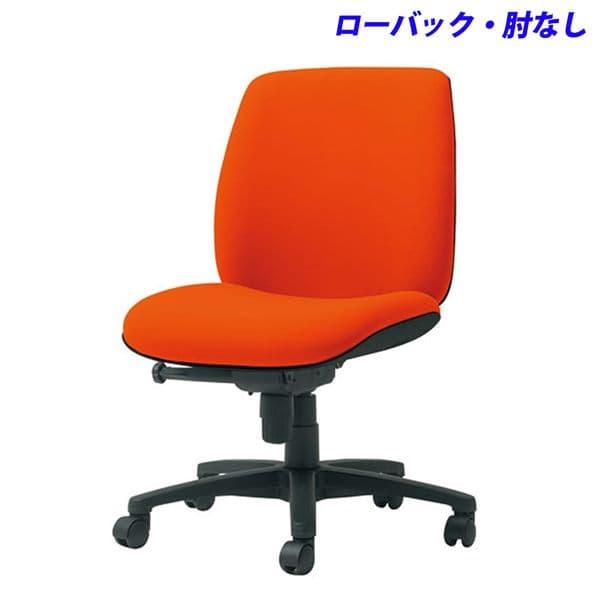 プラス 事務用チェア Uチェア ローバック 肘なし オレンジ KC-UC60SLJ OR [橙色 だいだい いす オフィスチェア 事務用チェア オフィス用品 オフィス用 オフィス家具 チェア 椅子 イス 事務椅子 デスクチェア パソコンチェア]