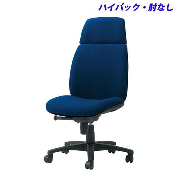 プラス 事務用チェア Uチェア ハイバック 肘なし ブルー KC-UC62SLJ BL [いす オフィスチェア 事務用チェア オフィス用品 オフィス用 オフィス家具 チェア 椅子 イス 事務椅子 デスクチェア パソコンチェア]