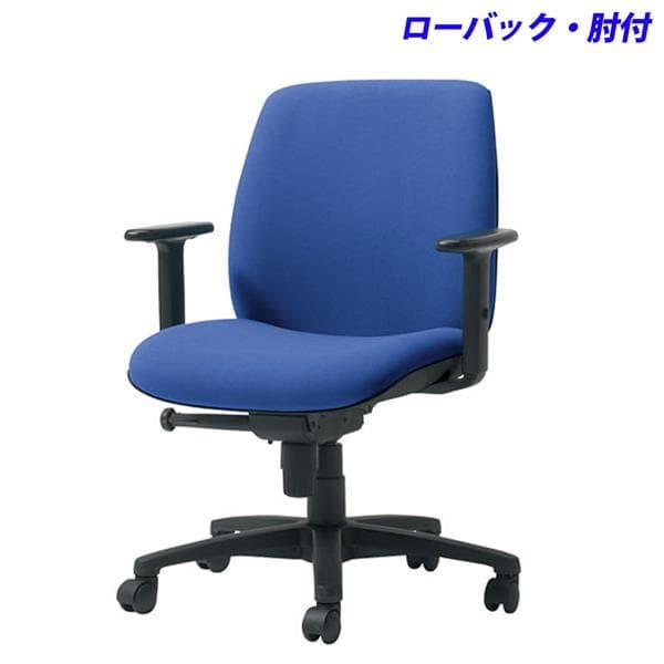 プラス 事務用チェア Uチェア ローバック 肘付 ライトブルー KD-UC61SLJ LB [いす オフィスチェア 事務用チェア オフィス用品 オフィス用 オフィス家具 チェア 椅子 イス 事務椅子 デスクチェア パソコンチェア]