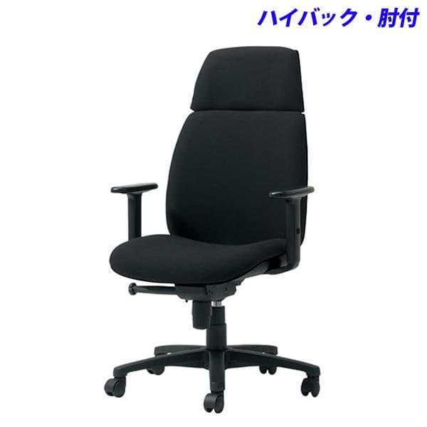 プラス 事務用チェア Uチェア ハイバック 肘付 ブラック KD-UC63SLJ BK [黒色 いす オフィスチェア 事務用チェア オフィス用品 オフィス用 オフィス家具 チェア 椅子 イス 事務椅子 デスクチェア パソコンチェア]