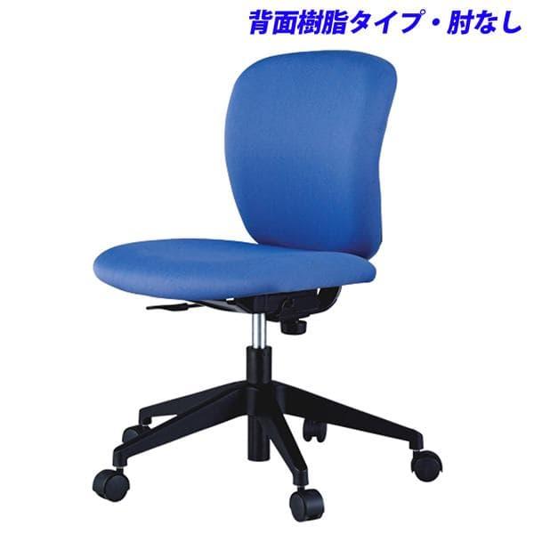 ジョインテックス 事務用チェア 肘なし 背面樹脂タイプ ブルー CN-10C BL [いす オフィスチェア 事務用チェア オフィス用品 オフィス用 オフィス家具 チェア 椅子 イス 事務椅子 デスクチェア パソコンチェア]
