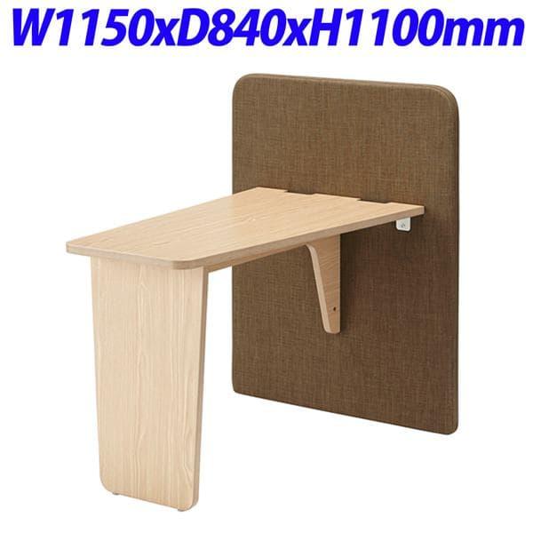 プラス パネル付テーブル W1150×D840×H1100mm RS-116UT-J BR [ワーキングテーブル ワークテーブル テーブル ミーティングテーブル 長方形 オフィス家具 会議テーブル 会議用テーブル 会議机 オフィステーブル]