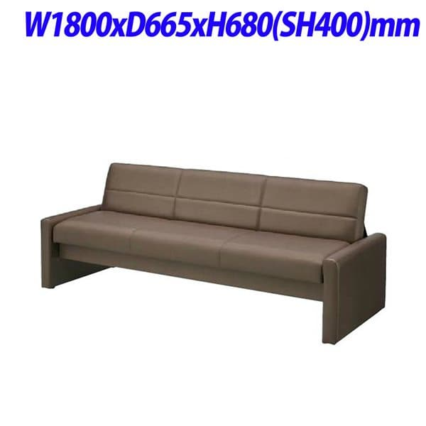ジョインテックス ソファベッド ダークブラウン W1800×D665×H680(SH400)mm OLSB-1866BR [濃茶色 焦茶色 濃灰色 黒色 暗色 いす イス 椅子 ロビー 受付 ロビーソファ チェア ベンチ オフィス家具 オフィス用 オフィス用品]
