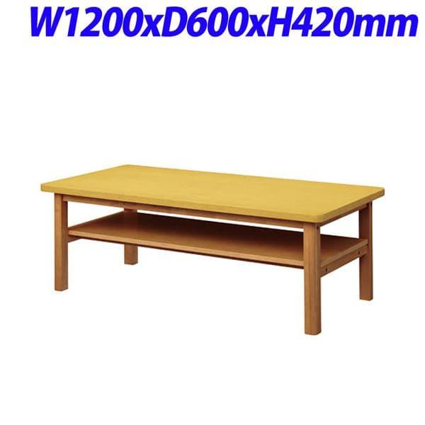 KOEKI 応接テーブル センターテーブル ナチュラル W1200×D600×H420mm VT-1260 NA [ワーキングテーブル ワークテーブル テーブル ミーティングテーブル 長方形 オフィス家具 会議テーブル 会議用テーブル 会議机 オフィステーブル]
