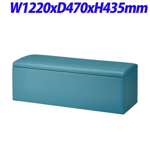 ジョインテックス 収納付きロビーチェア W1220×D470×H435mm ASB-1220 [いす イス 椅子 ロビー 受付 ロビーソファ チェア ベンチ オフィス家具 オフィス用 オフィス用品]