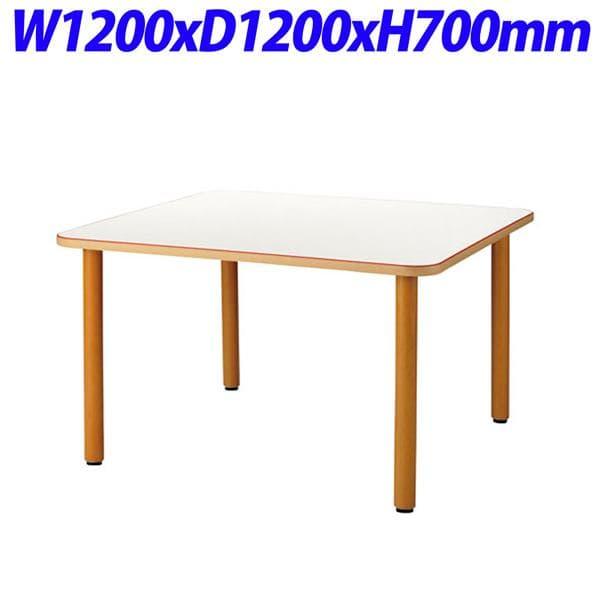 FRENZ 福祉用木製脚テーブル 天板ホワイト W1200×D1200×H700mm MT-1212 W [白色 福祉用テーブル 福祉施設用家具 テーブル オフィス家具 オフィス用 オフィス用品]