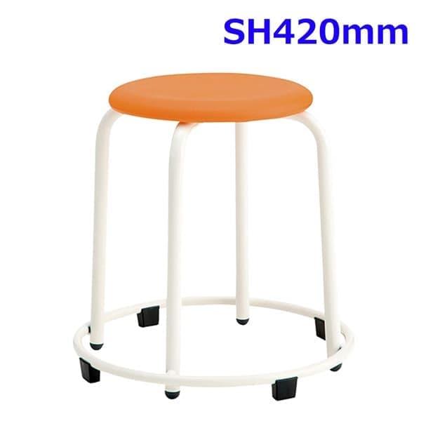 ホウトク 丸スツール 丸椅子 SH420mm ステップ付 オレンジ RS-42PS OR [橙色 だいだい オフィスチェア スツール 背もたれなし 事務用チェア オフィス用品 オフィス用 オフィス家具 チェア 椅子 イス 事務椅子 デスクチェア パソコンチェア]