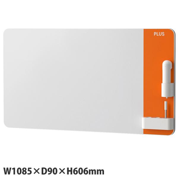 プラス CREA 壁掛 クリーンボード 手動イレーザー付属タイプ W1085×D90×H606mm オレンジ CLBK-0906HM-OR