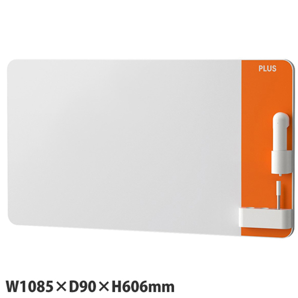プラス CREA 壁掛 クリーンボード 電動イレーザー付属タイプ W1085×D90×H606mm オレンジ CLBK-0906EM-OR