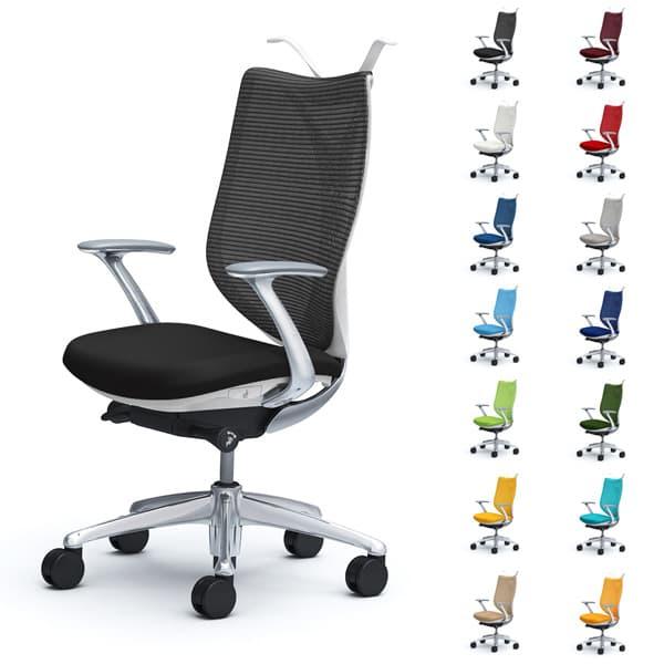 オカムラ チェア Sabrina(サブリナ) スタンダード エクストラハイバック デザインアーム ホワイトボディ ハンガー付き ランバー無し C844BW [オフィスチェア 事務用チェア オフィス家具 チェア 椅子 イス 事務椅子 デスクチェア パソコンチェア]