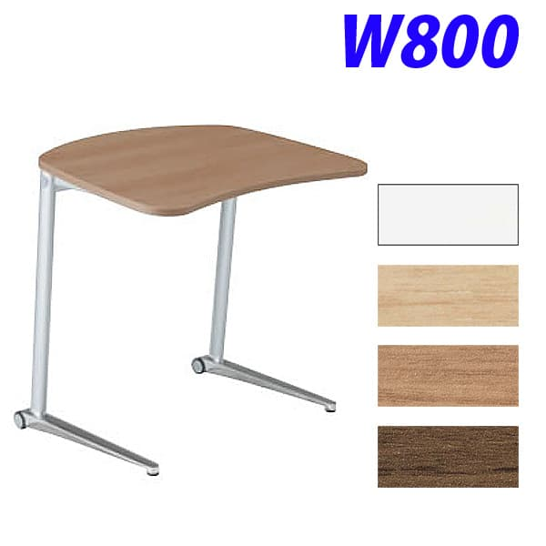 【受注生産品】オカムラ テーブル Shift(シフト) 800W 傾斜タイプ ホワイト 幕板なし [ワーキングテーブル ワークテーブル テーブル ミーティングテーブル 長方形 オフィス家具 会議テーブル 会議用テーブル 会議机 オフィステーブル]