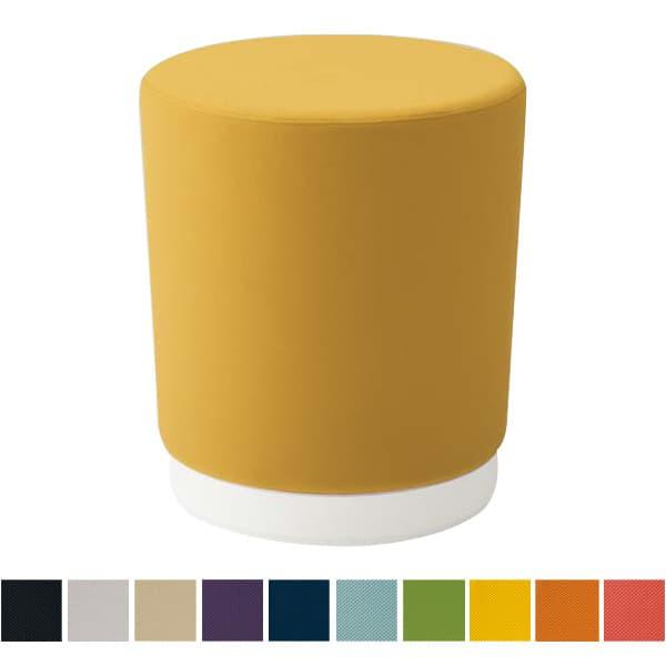 オカムラ チェア mellow(メロウ) ハイスツール(キャスターなし)ホワイト丸型 プレーン [オフィスチェア スツール 背もたれなし 事務用チェア オフィス家具 チェア 椅子 イス 事務椅子 デスクチェア パソコンチェア]