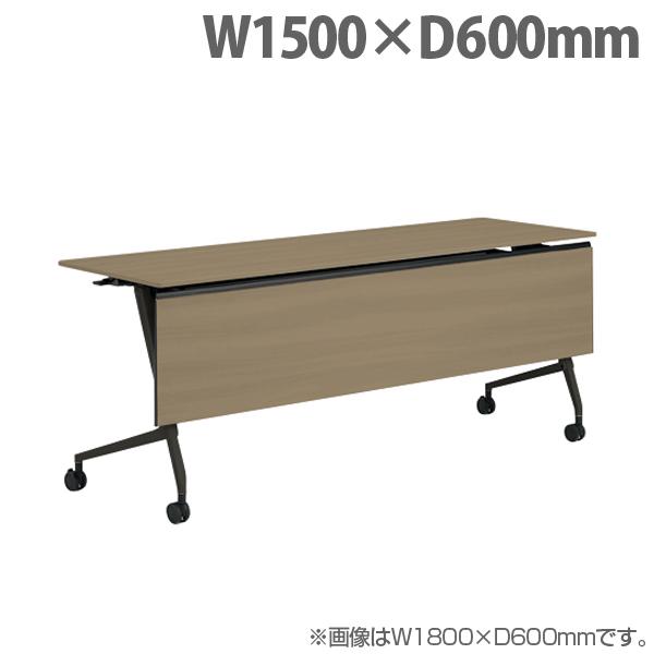 オカムラ サイドフォールドテーブル マルカ 棚板付 W1500×D600×H720mm ブラック脚 プライズウッドミディアム 81F5YD MDA5
