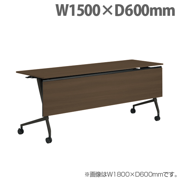 オカムラ サイドフォールドテーブル マルカ 棚板付 W1500×D600×H720mm ブラック脚 プライズウッドダーク 81F5YD MDA6