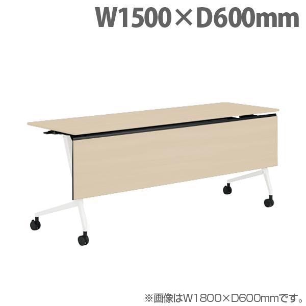 オカムラ サイドフォールドテーブル マルカ 棚板付 W1500×D600×H720mm ホワイト脚 プライズウッドライト 81F5YD MDB4