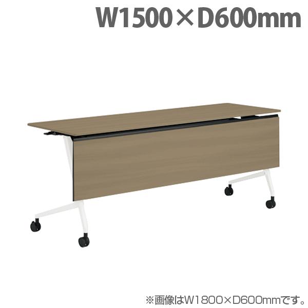 オカムラ サイドフォールドテーブル マルカ 棚板付 W1500×D600×H720mm ホワイト脚 プライズウッドミディアム 81F5YD MDB5