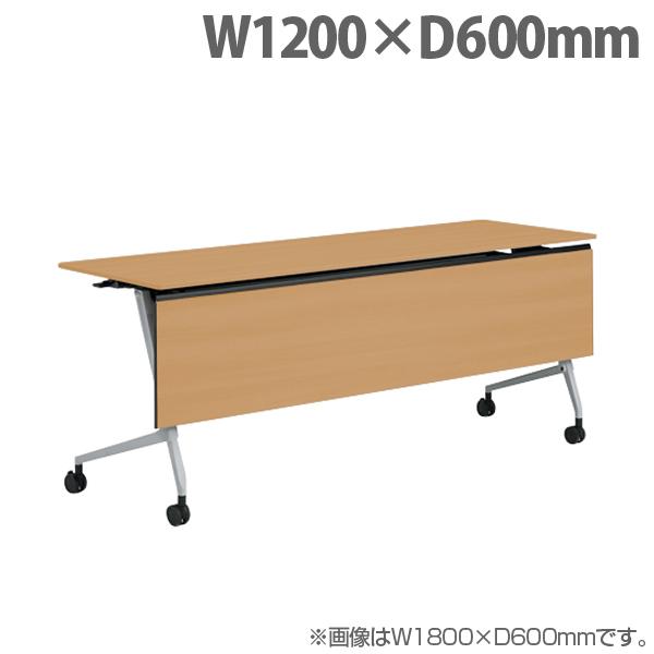 オカムラ サイドフォールドテーブル マルカ 棚板付 W1200×D600×H720mm シルバー脚 ネオウッドミディアム 81F5YF MQ88