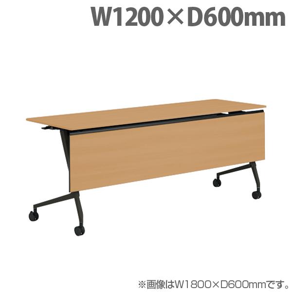 オカムラ サイドフォールドテーブル マルカ 棚板付 W1200×D600×H720mm ブラック脚 ネオウッドミディアム 81F5YF MDB2