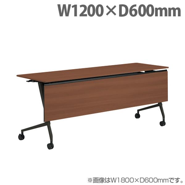 オカムラ サイドフォールドテーブル マルカ 棚板付 W1200×D600×H720mm ブラック脚 ネオウッドダーク 81F5YF MDB3