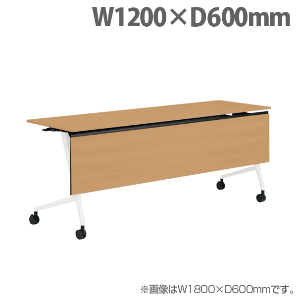 オカムラ サイドフォールドテーブル マルカ 棚板付 W1200×D600×H720mm ホワイト脚 ネオウッドミディアム 81F5YF MDA9
