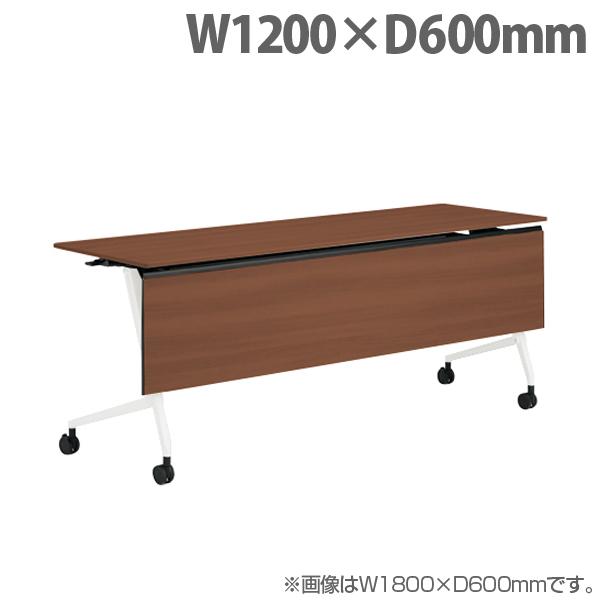 オカムラ サイドフォールドテーブル マルカ 棚板付 W1200×D600×H720mm ホワイト脚 ネオウッドダーク 81F5YF MDB1