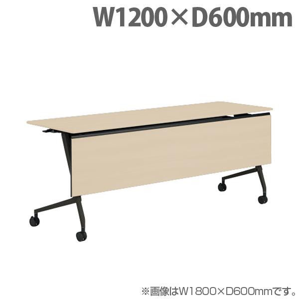オカムラ サイドフォールドテーブル マルカ 棚板付 W1200×D600×H720mm ブラック脚 プライズウッドライト 81F5YF MDA4