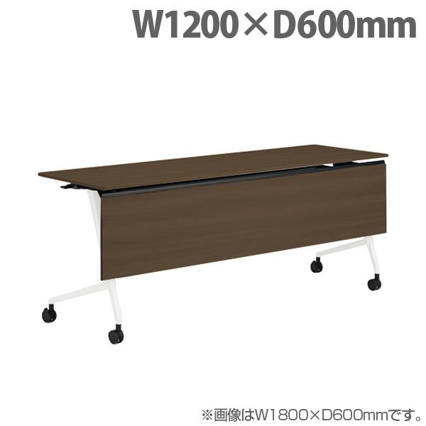 2021年新作入荷 オカムラ サイドフォールドテーブル マルカ 棚板付 W1200×D600×H720mm ホワイト脚 プライズウッドダーク 81F5YF MDB6, 磐梯運動具店 e3f654e4