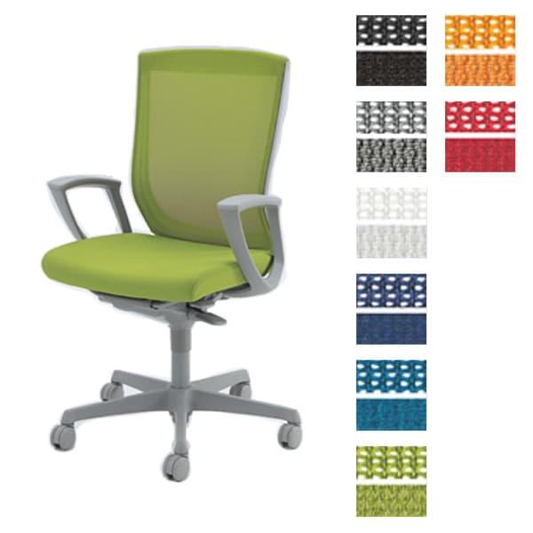 オカムラ チェア ESCUDO(エスクード) mesh (メッシュタイプ) グレーシェル ハイバック リング肘 双輪キャスター ハンガー付き [オフィスチェア 事務用チェア オフィス家具 チェア 椅子 イス 事務椅子 デスクチェア パソコンチェア 高機能 エスクード]