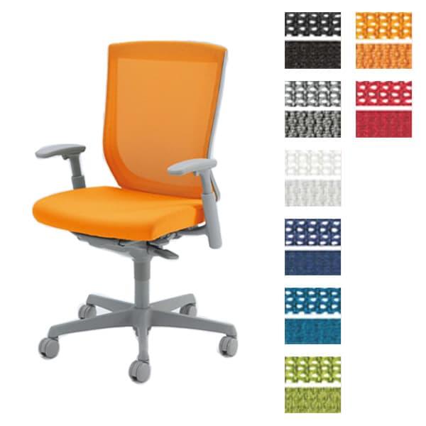 オカムラ チェア ESCUDO(エスクード) mesh (メッシュタイプ) グレーシェル ハイバック アジャストアーム 双輪キャスター ハンガー付き [オフィスチェア 事務用チェア オフィス家具 チェア 椅子 イス 事務椅子 デスクチェア パソコンチェア 高機能 エスクード]